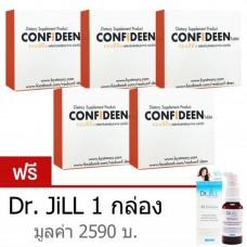 Confideen อาหารเสริม ลดน้ำหนัก คอนฟิดีน (25 เม็ด x 5 กล่อง) พร้อมDr.jill